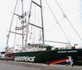 辺野古沖での停泊が認められなかったグリーンピースの船「虹の戦士号」=3日、那覇新港