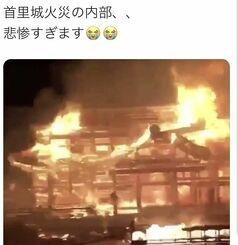ツイッターで拡散されている首里城火災の「謎」の動画。消火活動中に実際に撮影された