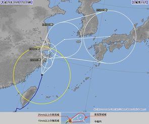 気象庁22日午前9時発表の台風16号の進路予報
