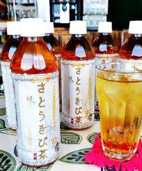 宜野座村産サトウキビを使った、ぎのざファームの「さとうきび茶」