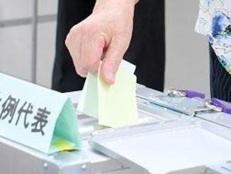沖縄県選管は繰り延べ投票には慎重。「当日に判断する」としている