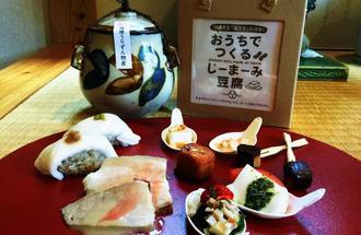 琉球うりずん物産の新商品(奥)と、智方家(さとみや)と共同で提案した創作料理=日、那覇市の沖縄第一ホテル