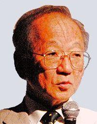 琉球弧の独自性と環境保全探る 土屋・浜田さん、ユネスコ研究会で講演