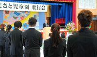 巣立つ6人の夢応援/沖縄市 美さと児童園で壮行会