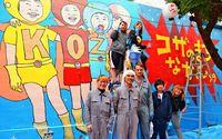 壁画 20年ぶりお色直し/沖縄市パルミラ通り デザイナーと学生