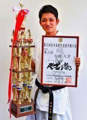 全日本空手道選手権で軽量級3位になった有銘大貴=沖縄タイムス社