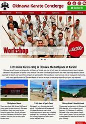 沖縄空手専門の旅行会社アゲシオジャパンが運営する旅行予約サイト「Okinawa Karate Concierge」のHP