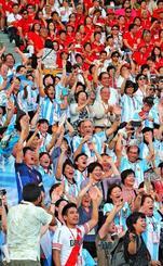 開会式で、自国の名前が呼ばれ盛り上がるアルゼンチンの参加者=27日、沖縄セルラースタジアム那覇(喜屋武綾菜撮影)