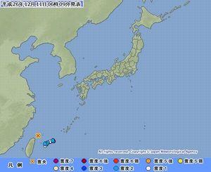 11日午前6時9分発表の気象庁の地震情報図