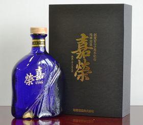 瑞穂酒造の創業170周年を記念して発売する28年古酒「嘉榮」