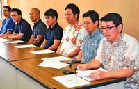ICT教育で法人設立 沖縄STEM 今夏にも講座