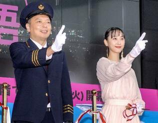 オープニングセレモニーでテープカットした、「中川家」の礼二さん(左)と松井玲奈さん=東京都内