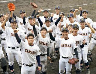 高校野球の県夏季大会で優勝した八重山。コロナ禍の夏を、全力で戦い抜いた=8月2日、名護市・タピックスタジアム名護