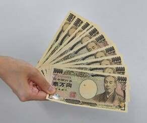 (資料写真)10万円