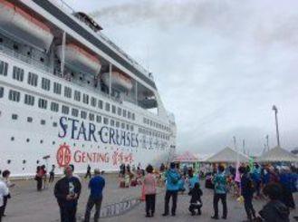 クルーズ船「スーパースター・リブラ」の乗客を歓迎する関係者ら=4月13日、中城湾港西ふ頭