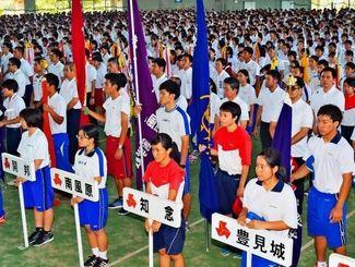 緊張した面持ちで総合開会式に臨んだ各校の選手団=沖縄県総合運動公園レクドーム