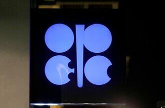 OPEC本部=2019年12月、ウィーン(AP=共同)