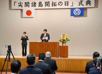 記念式典で主催者あいさつする中山義隆市長=14日、石垣市民会館中ホール
