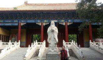 孔子を祭る北京市の孔子廟