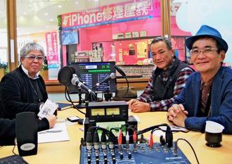 ラジオドラマ「一中ストライキ事件」を制作した(左から)下里富造さん、出演した久手堅豊さん、長浜靖さん=南城市大里高平、FMなんじょうスタジオ