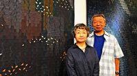 キルトのぬくもり感じて 長谷川さん作品展きょうからタイムスギャラリー