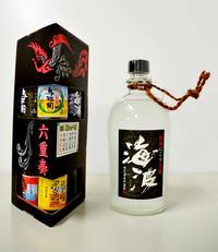 秘伝にごり泡盛「海波」 与那国・崎元酒造所 離島フェアで先行発売
