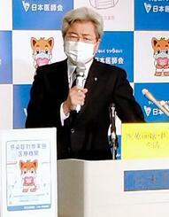 記者会見する日本医師会の中川俊男会長=3日午後、東京都文京区