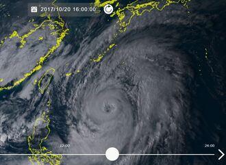 20日午後4時の台風21号の画像(気象衛生ひまわり8号リアルタイムwebから)
