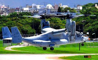 大分空港での緊急着陸後、普天間飛行場に戻った米軍のオスプレイ=9月9日午後、宜野湾市