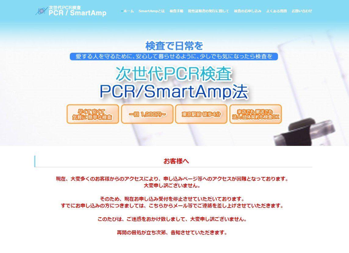 札幌 料金 ピーシー 検査 アール USBメモリのデータ復旧料金|データ復旧サービス WinDiskRescue|くまなんピーシーネット