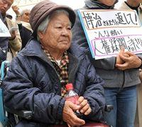 山城議長初公判:「顔色良く安心できた」島袋文子さん 香山リカさんは検察主張に「不十分」