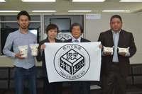 島豆腐に認定マーク 沖縄独自の製造方法が条件 島・ゆし・揚げ・ジーマミー