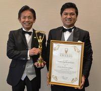 「ホテルのアカデミー賞」日本初!アジア大陸賞2冠 沖縄のスパリゾート・エグゼス