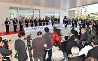 空手発祥の地・沖縄の発信拠点へ 事業費は約65億円、会館オープン