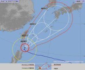 台風15号(22日9時現在、気象庁HPから)
