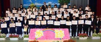 卒業証書を手に喜ぶ卒業生53人=伊江中学校体育館