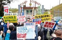 辺野古、新たな区域で土砂投入へ 作業開始通知、沖縄県の反発必至