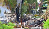 米軍ヘリ炎上:捜査に地位協定の壁 2004年の沖国大事故関係者、続く不条理を批判