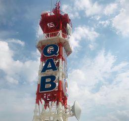 QABの電波塔