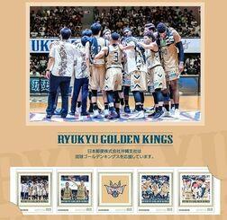 キングスのオリジナル切手(日本郵便沖縄支社提供)