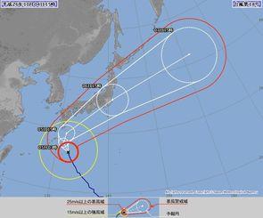 4日午後3時現在の台風18号の経路図(気象庁ホームページから)