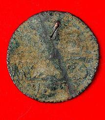 勝連城跡で出土したオスマン帝国時代のものと思われるコイン=26日午後、うるま市役所