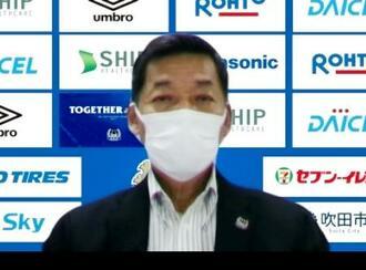 オンラインの記者会見で監督交代の経緯を説明するG大阪の小野忠史社長=14日