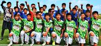 熊本の子 金武で躍動/やっぱりサッカーは楽しい/交流大会 初勝利に沸く