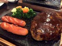 那覇市の牛若丸でハンバーグステーキを食べたの巻 運転手メシ(186)