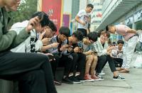 「ゲーム障害」を新疾病に認定 世界保健機関、生活に支障
