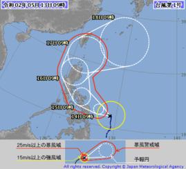 台風1号の進路予想図(気象庁HPから)
