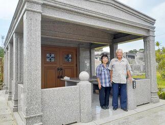 「いつでも安らぎを持てる明るい墓にしたかった」と思いを語る喜友名昇さん(右)、ヨシ子さん夫婦=4日、読谷村座喜味