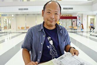 「多くの人に音色を聴いてほしい」と話すひろしま被爆ピアノの会沖縄事務局の松田忠さん=10月31日、読谷村