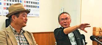 県民大会の開催を発表するオール沖縄会議の山本隆司事務局長(右)ら=日、那覇市泉崎・自治労